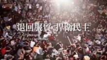 自己的國家自己救,因為我們是民主的台灣