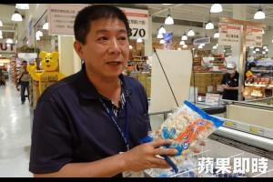 【有片】冷凍海產怎麼選 海鮮達人帶你挑