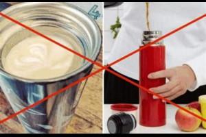 當心腹瀉 保溫杯使用禁忌 | 台灣大紀元