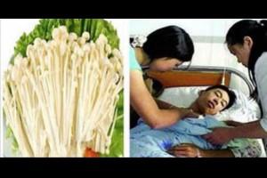 金針菇這樣吃,會中毒!嚴重者導致腎衰竭!再忙也要看看!