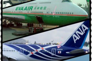│航空知識│教你認識飛機的身分證字號!-欣飛行-欣傳媒旅遊頻道