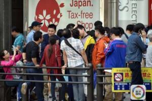 日本免稅「黑店」專坑遊客 多次曝光受害者不減反增 | NOWnews 今日新聞