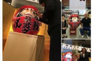 必勝祈福就靠它 可手繪體驗自製達摩 全日本產量最高 高崎達摩必勝!