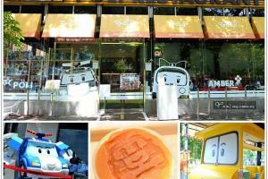 [高雄]波力POLI親善餐廳~亞洲首家波力餐廳,孩子們的最愛