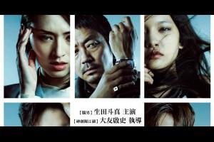 電影白話文: 日本懸疑娛樂話題大作《秘密》,2016-11-04真相大白!