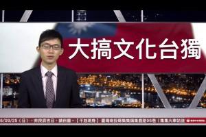 【央視一分鐘】105年里約奧運 中華民國隊加油!