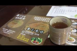 [蔬食][台北][南港] 尊上食坊 (南港展覽館附近) @ 喵星人日誌