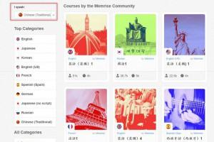 Memrise-使用快速記憶法學各種語言,還可創建課程或小組分享學習