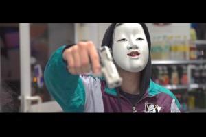 KUSO GVKI - Love You // JUICE Premiere