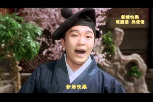很KUSO的結婚喜宴開場進場用影片MV/Very KUSO wedding Party ceremony opening the video