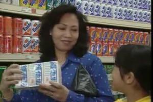 ETV 小學常識科三年級 - 購物真方便 (1999)