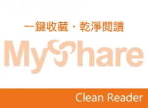PicPick 螢幕擷取工具免安裝版 快速鍵就能擷取電腦畫面 | 資訊下載