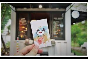 ○MINI MAPPER○2018台中夾鏈袋調酒專門店即將回歸舞台了 @ Mapper Cafe【脈博咖啡館】Mini Mapper【脈博小酒館】 :: 痞客邦 ::