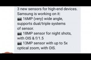 生活技.net: 三星全新感光元件或將用於S10以及其他高階型號手機
