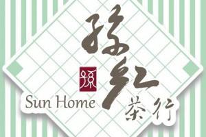 【茶氣是什麼?茶氣足是怎樣的表現? 】... - 孫紅茶行 Sun Home Tea | Facebook