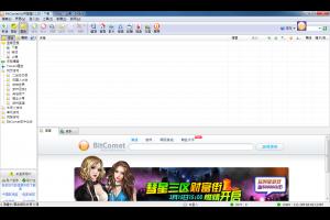 Bitcomet 比特彗星繁體中文版下載BT的快速工具 | 資訊下載