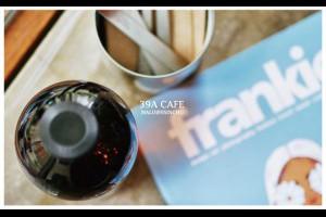 《新竹北區》二訪人氣巷弄咖啡館39A Cafe 再造視覺系經典美食 @ ★★★★布萊美旅團★★★★ (咖啡、美食、建築、設計、旅行) :: 痞客邦 ::