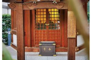 《日本關西京都自由行》京都肚臍眼之隱身市中心裡的幸福六角堂 @ ★★★★布萊美旅團★★★★ (咖啡、美食、建築、設計、旅行) :: 痞客邦 ::