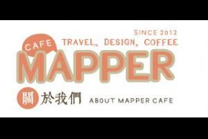 ●MAPPER CAFE●世界大廠紛紛搶購的雲南精品咖啡熱沖包上市 @ Mapper Cafe【脈博咖啡館】Mini Mapper【脈博小酒館】 :: 痞客邦 ::