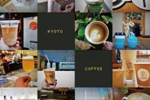 《日本關西京都珈琲散策》文青系旅人在京都喝咖啡的13間京都咖啡店名單 @ ★★★★布萊美旅團★★★★ (咖啡、美食、建築、設計、旅行) :: 痞客邦 ::