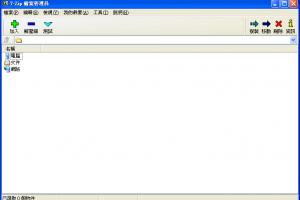7zip繁體中文版下載 壓縮比例最高壓縮/解壓縮軟體 | 小博數位生活