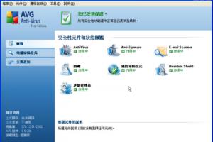 免費CPU溫度監測軟體 Core Temp 確保電腦穩定性 - 免費軟體下載