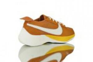 nike moon racer qs 復古拼接鞋面情侶款緩震馬拉松慢跑鞋 棕黃白_nike慢跑鞋_Nike鞋子_運動鞋子_adidas originals|adidas官方目錄,愛迪達鞋子,愛迪達外套-adidas官方網台灣