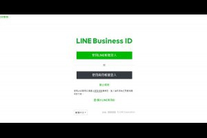Line@電腦版2.0生活圈後台登錄 靈活操作的介面 - 數位生活下載