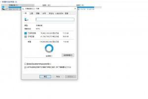 Windows.old 可以刪嗎 是什麼為什麼刪不掉 | 小博數位生活