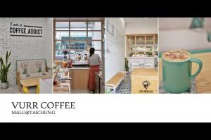 《台中西區》Vurr Coffee│科博館周邊白色系小清新鄰家女孩風設計咖啡館 @ ★★★★布萊美旅團★★★★ (咖啡、美食、建築、設計、旅行) :: 痞客邦 ::