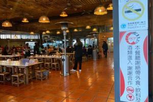 新竹 [餐廳推薦]在這邊相遇˙創造回憶˙深刻的美食料理#活蝦#海鮮! @ Aiko醬的夢遊仙境 :: 痞客邦 ::