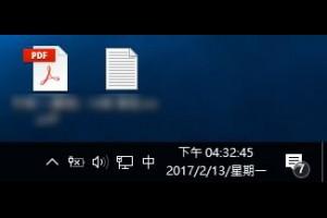 如何讓 Windows 工作列上的時間能有秒數顯示?
