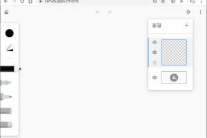使用「Chrome 畫布」隨手塗鴉