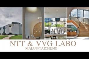 《台中西屯》國家歌劇院與VVG LABO好樣度量衡│有一種建築美學叫陽光正好 @ ★★★★布萊美旅團★★★★ (咖啡、美食、建築、設計、旅行) :: 痞客邦 ::