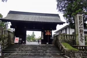 日本/日光輪王寺 - 正殿(三佛堂)   u 值媒