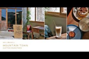 《苗栗咖啡》Mountain Town Coffee Roasters│聯合大學旁苗栗山城的最美咖啡館 @ ★★★★布萊美旅團★★★★ (咖啡、美食、建築、設計、旅行) :: 痞客邦 ::