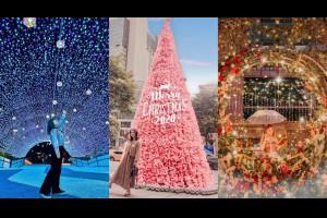 2020聖誕節活動一覽! 北中南「慶祝活動x約會餐廳」報你知 | 旅遊 | 聯合新聞網