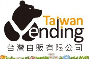 飲料自動販賣機|飲料販賣機合作,冷藏販賣機推薦-台灣自販