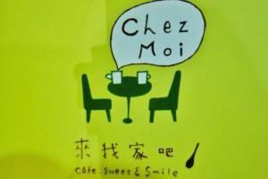 中山站《Chez Moi 來我家吧》全天候供應 Brunch 名店 - I.M. Cee @ 艾美生活雜記