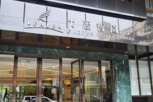 花蓮遠百旁《力麗哲園》房間超大的新飯店 - I.M. Cee @ 艾美生活雜記