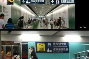 HK自由行最後一天 必到香港站《市區預辦登機》體會無行李一身輕的美好服務 - I.M. Cee @ 艾美生活雜記