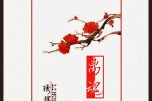 I.M. Cee @ 艾美生活雜記: 2013年度盤點之三~經典好書人氣榜