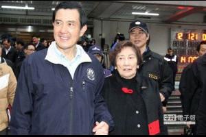 馬總統母親病逝萬芳醫院享夀93歲- 中時電子報
