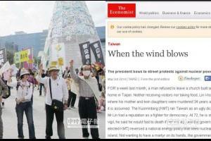 台灣的未來 可能在街頭決定 - 中時電子報