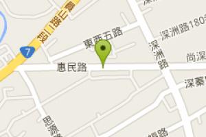 有田有米蝙蝠屋工作假期─台北市蝙蝠保育學會─公益市集