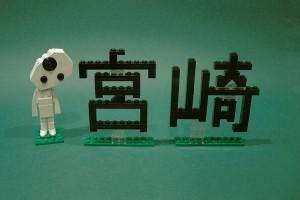 #樂高積木×宮崎駿作品:立體再現經典一景一物
