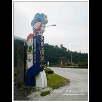 ▋宜蘭旅遊▋東岳湧泉~夏日16度C的清涼戲水景點,無料哦!! @ 紫色微笑。Ben&Jean的饗樂生活 :: 痞客邦 PIXNET ::