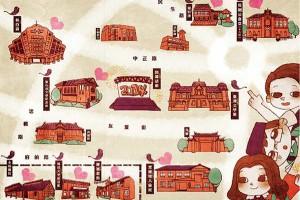 幸福限定!浪漫八月- 臺南愛情城市,幸福降臨