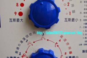 晶廚: 熱水器省瓦斯的小撇步