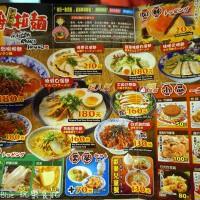 【台中】日本大阪連鎖拉麵--熱烈一番拉麵,遠百大食代名人推薦美食 @ nini and blue的玩樂食記 :: 痞客邦 PIXNET ::